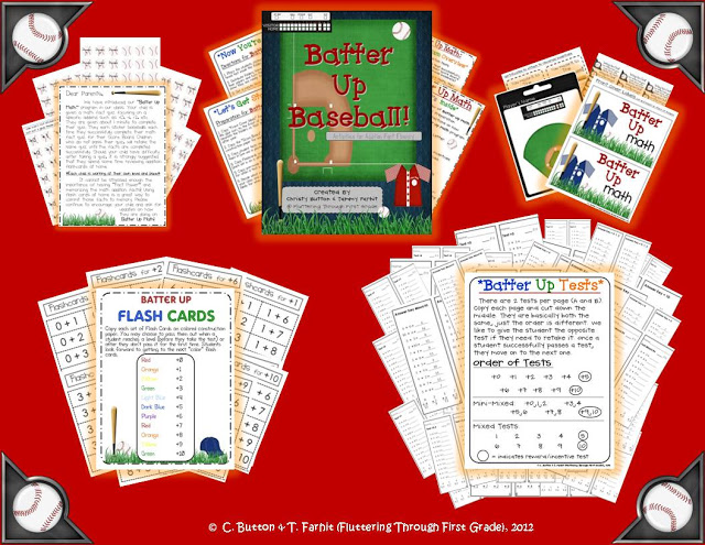 multiplication baseball5