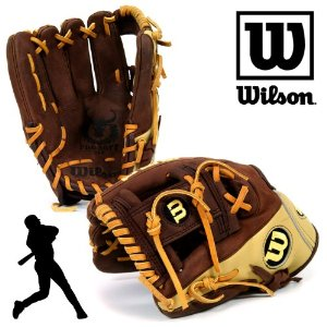 wilson baseball gloves1