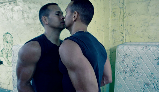 A-rod kissing
