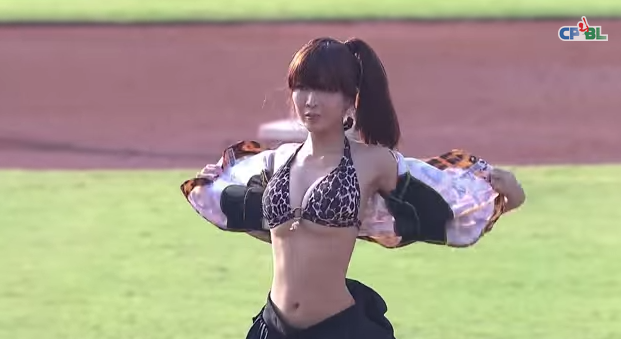 First pitch strip tease