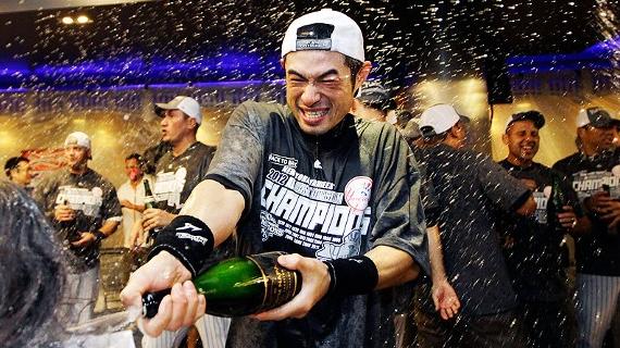 Ichiro celebrating