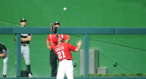 Steven Souza catch
